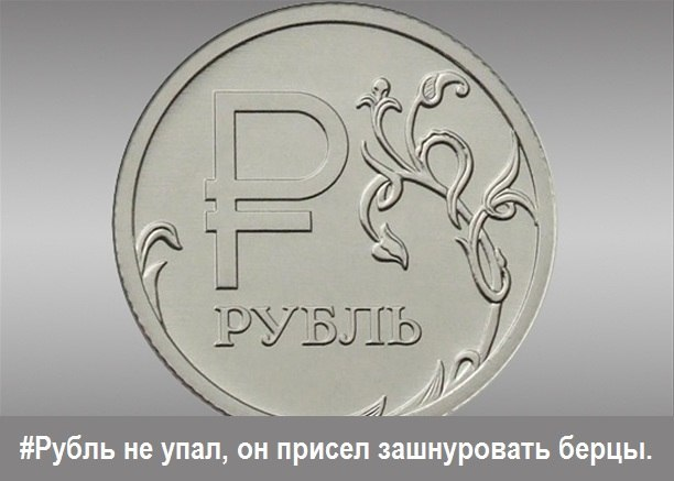 Что такое рубль альбом для монет серии коллекционер
