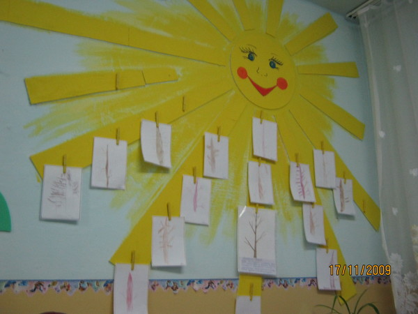 Высыпания при лямблиях у детей 56