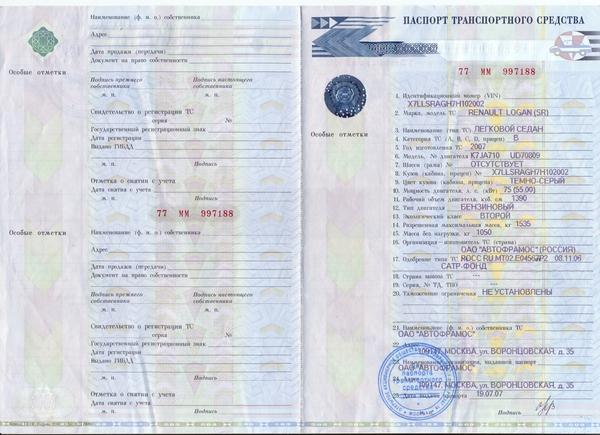 качестве базового в казахстан на авто 2017 докумпнты вашему