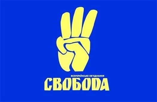 https://otvet.imgsmail.ru/download/a647c5073911ddbeffc172cefe5026a6_i-13886.jpg