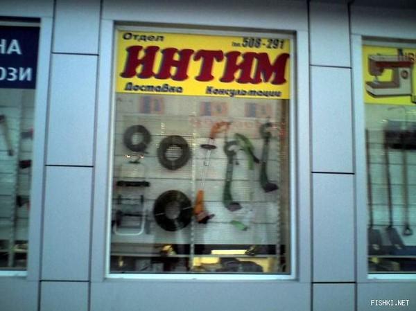 О каком магазине думала Агния Барто, написав: Купили в магазине Резин
