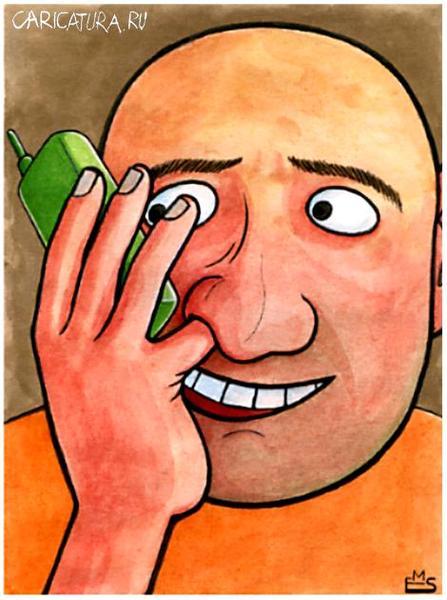 Ковыряние в носу прикольные картинки, открытка марта