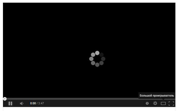 Секс загрузка видео имеет