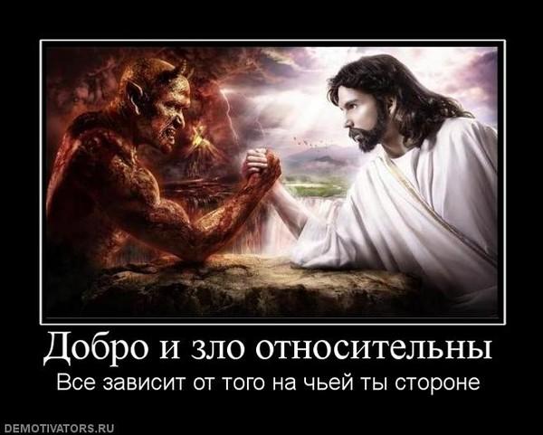 https://otvet.imgsmail.ru/download/a76ef3582c53c9f9309cc77e90d6b056_i-55.jpg