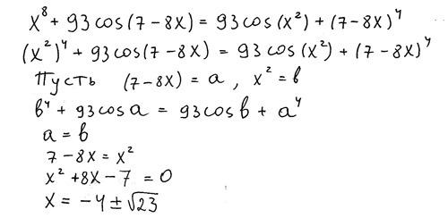 Решение задач с5 по математике егэ пропорции задачи с решение
