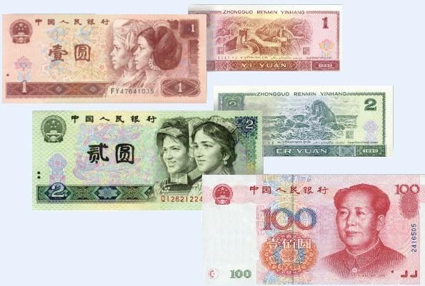 Конвертер юаней в доллары eur jpy price