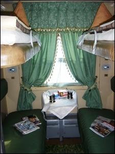 вагон мягкий в поезде фото