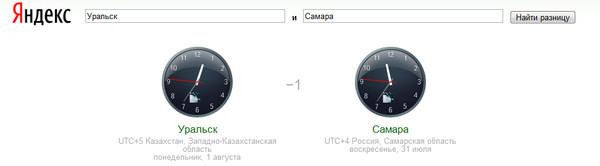 подробно нужно, разница во времени с турцией и москвой авторы
