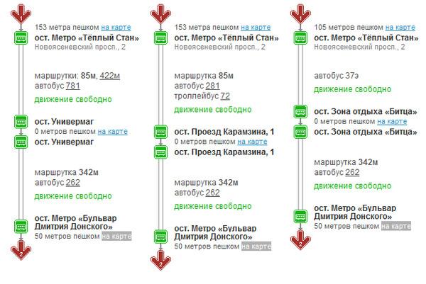 Поликлиника г.кировска телефон регистратуры