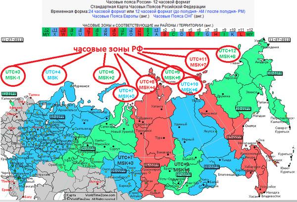 Определите,сколько времени в москве, если в усинске 14 часов дня.