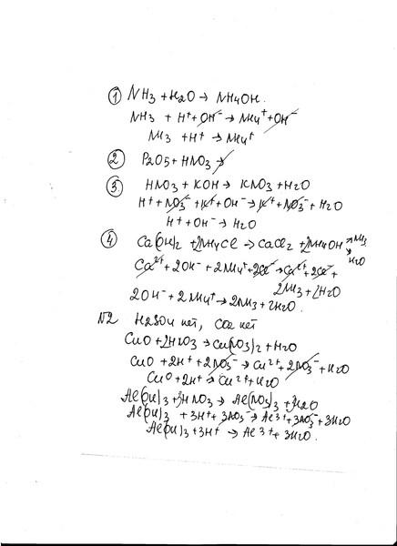 Ответы mail ru Помогите решить контрольную по химии пожалуйста  Помогите решить контрольную по химии пожалуйста