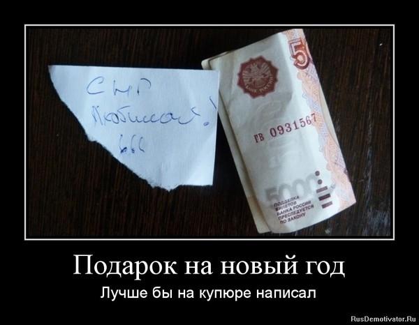 Подаркиприколы  voronazru