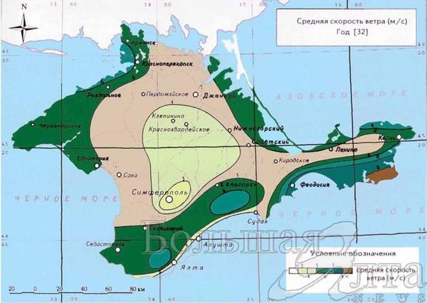 мужское земли сельхозйственного значения на карте ялтинского района термобелье создавалось для