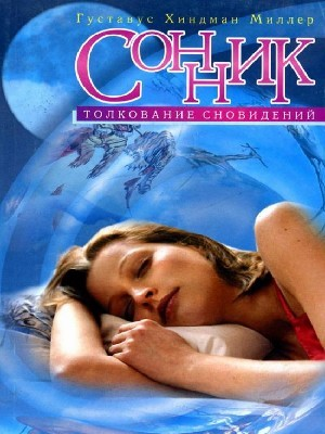 https://otvet.imgsmail.ru/download/a7fb3749b699b7d3a28fada0be4cea5b_i-179.jpg