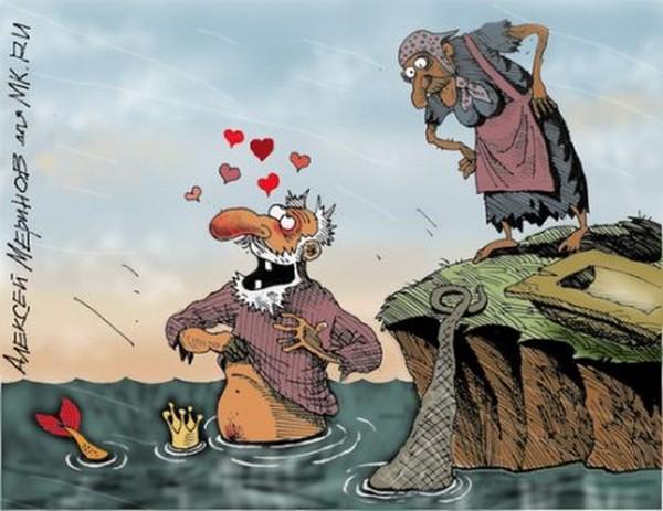 Фото секс с рыбой