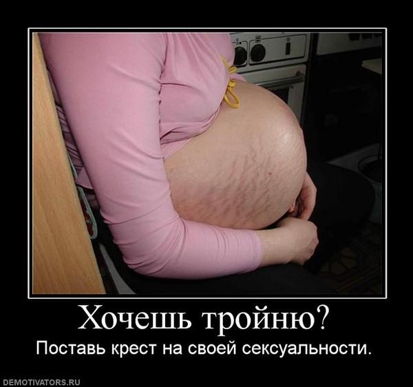 модет ли колоть живот при беременности от запора Рейс является