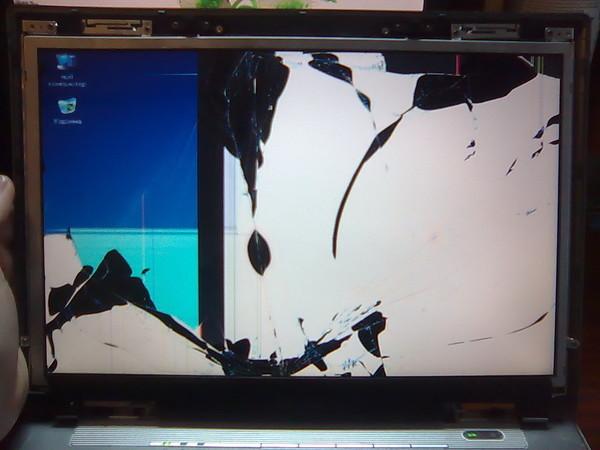 Как сделать экран обычным 519
