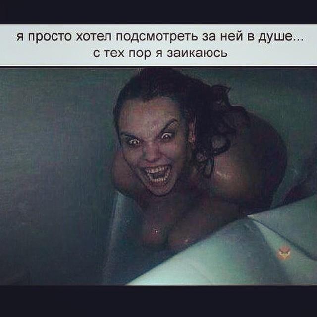 как возбудиться душем