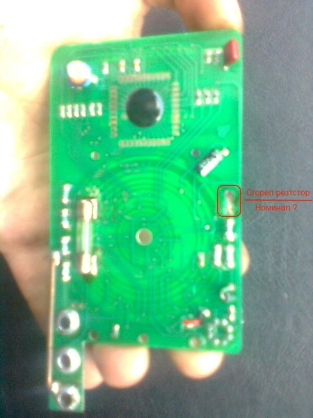 Сгорел резистор в мультиметре