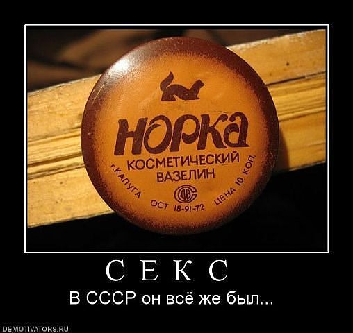 Секс вмайл.ру
