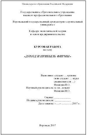 Ответы mail ru А как правильно оформлять титульный лист или  Вот так можно оформить