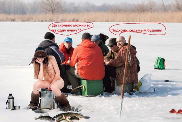 когда на рыбалку можно ехать