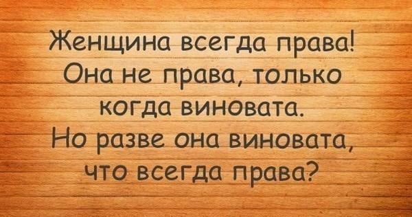 Алексеевна овен вмегда прав и другого не принимает грамотной расстановке акцентов