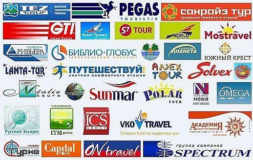 того крупнейшие рекламные агентства москвы список заявления