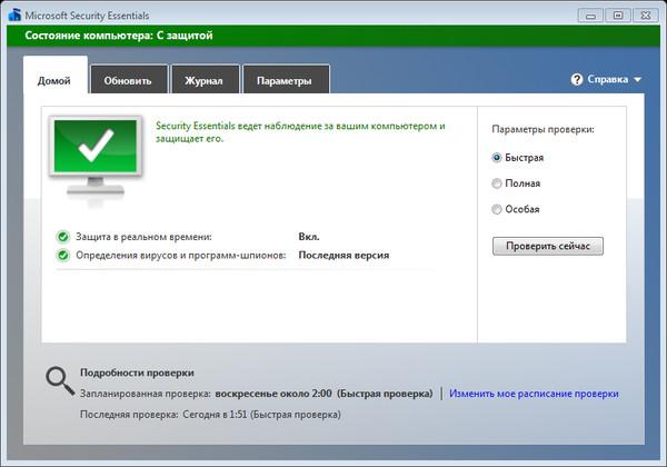 посоветуйте бесплатный антивирус для windows 7