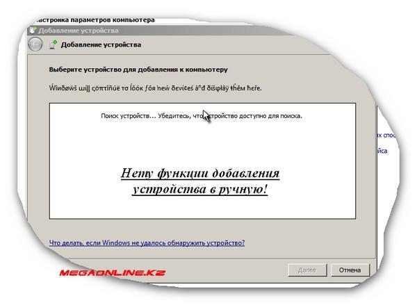 Драйвер Для Обхода Starforce Windows 7