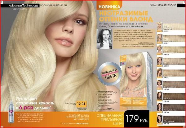 Краска для волос avon отзыв эйвон россия официальный сайт вход