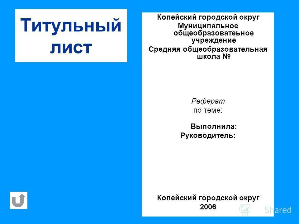как прочитать сообщения на mail ru знакомства