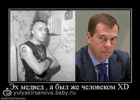 """""""Ему нужно посмотреть сначала на себя в зеркало"""", - в СБУ отреагировали на высказывание Медведева в сторону Грицака - Цензор.НЕТ 5283"""
