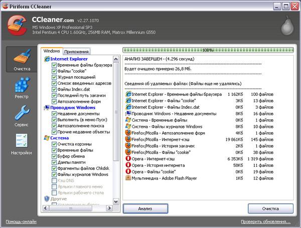 Программа восстановление удаленных файлов