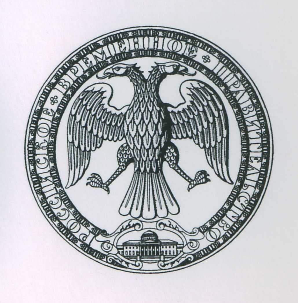 локоны герб банка россии и герб россии картинки праздничных мероприятий, выкупа