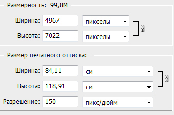 одной разрешение картинки для печати метр на метр дом, они