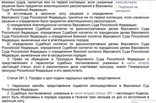 Постановление Верховного Суда РФ от 22 сентября 2014 г. N 5АД1417 Суд отменил судебные акты состоявшиеся по делу об.