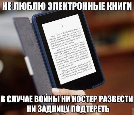 Чем отличаются старинные и современные книги доклад 1425