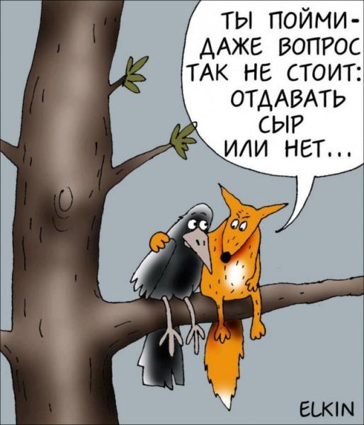 https://otvet.imgsmail.ru/download/b0e9f01a524c878cd45d38ff6f9f4148_i-755.jpg