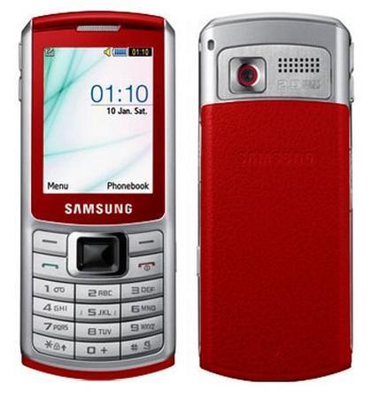 определить, телефо самсунг с 3310 где купить же, которого изготавливают
