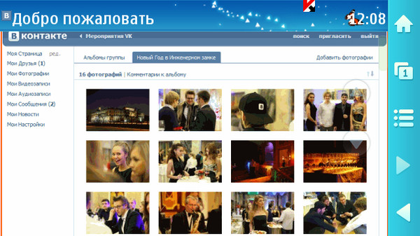 Русское хоум фото в вк club