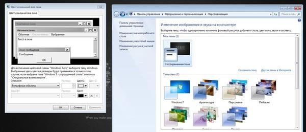 Windows лицензионный.