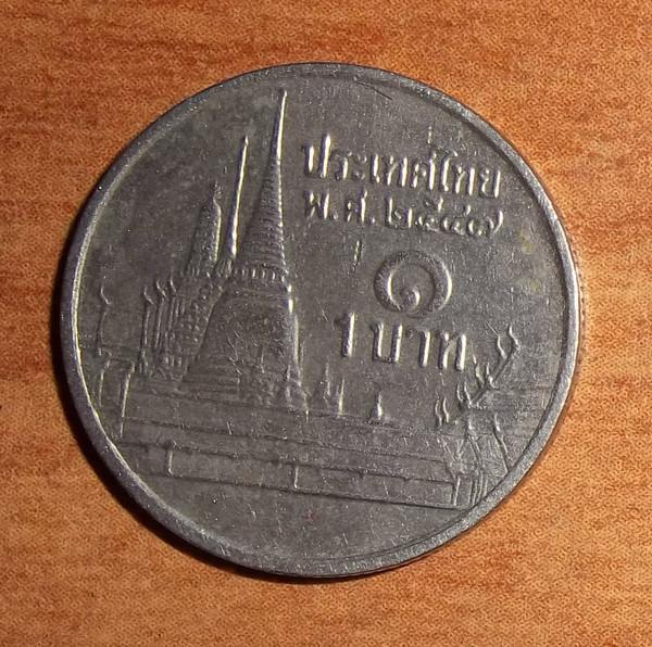 Монета carl xvi gustaf sverige 1977 цена 1 рубль 1743 года цена серебро