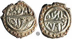 Старинная серебряная монета 4 буквы 1 коп 1925 года цена