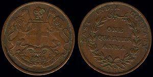 Разменная монета турции 5 букв рубли ссср регулярного чекана