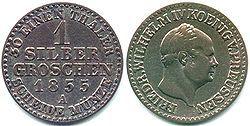 Монета индии 4 буквы фото знак евросоюза