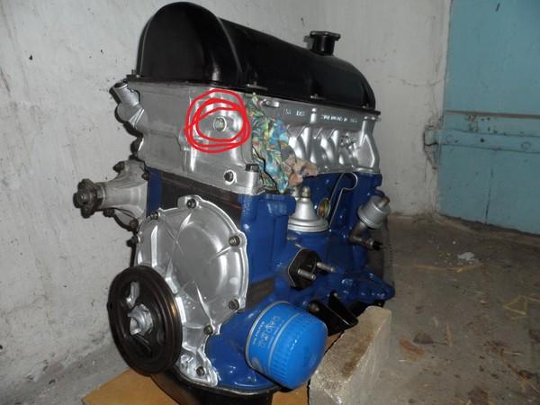 двигатель ваз 2121 купить в санкт-петербурге билеты поезд Кемерово