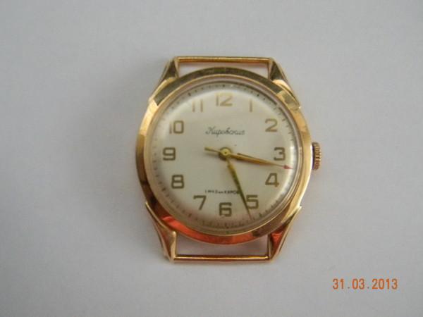 Часы стоимость золотые советские час предприятий для киловатт стоимость