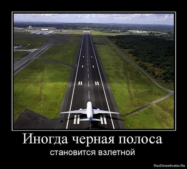 https://otvet.imgsmail.ru/download/b41db6878286e8841d15c1c94b2c26b9_i-706.jpg