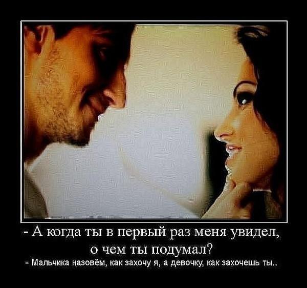 кавказцы измена порно рассказ